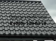 Металлочерепица GrandLine и BlachoTrapez в Бресте